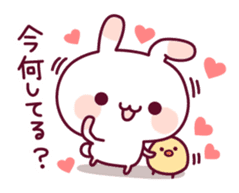 Sweet nothings of a rabbit and the chick sticker #8612590