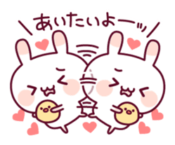 Sweet nothings of a rabbit and the chick sticker #8612591
