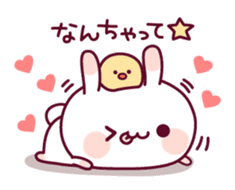 Sweet nothings of a rabbit and the chick sticker #8612605