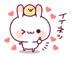 Sweet nothings of a rabbit and the chick sticker #8612606