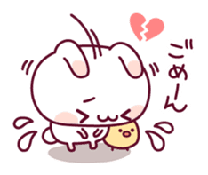 Sweet nothings of a rabbit and the chick sticker #8612607