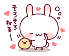 Sweet nothings of a rabbit and the chick sticker #8612614