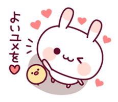 Sweet nothings of a rabbit and the chick sticker #8612615