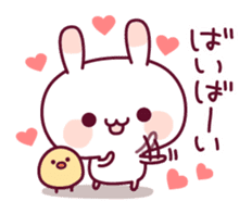 Sweet nothings of a rabbit and the chick sticker #8612616