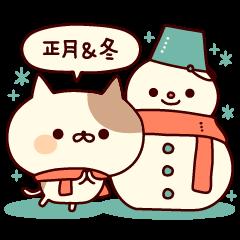 Tabby cat ( New Year & Winter)