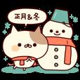 ぶちネコさん?正月&冬?