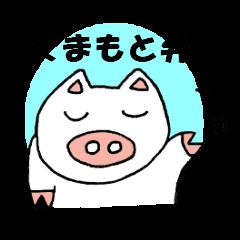 Mybu-family kumamoto dialect