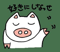 Mybu-family kumamoto dialect sticker #8618378