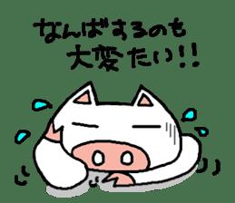 Mybu-family kumamoto dialect sticker #8618380