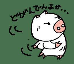 Mybu-family kumamoto dialect sticker #8618381