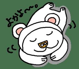 Mybu-family kumamoto dialect sticker #8618382