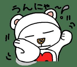 Mybu-family kumamoto dialect sticker #8618383