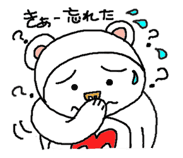 Mybu-family kumamoto dialect sticker #8618385