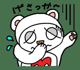 Mybu-family kumamoto dialect sticker #8618386