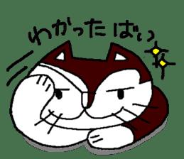 Mybu-family kumamoto dialect sticker #8618387