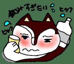 Mybu-family kumamoto dialect sticker #8618389