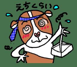Mybu-family kumamoto dialect sticker #8618390