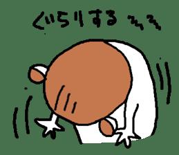 Mybu-family kumamoto dialect sticker #8618392
