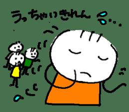 Mybu-family kumamoto dialect sticker #8618394