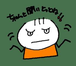 Mybu-family kumamoto dialect sticker #8618395