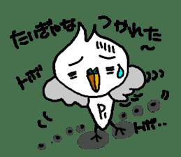 Mybu-family kumamoto dialect sticker #8618397