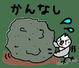 Mybu-family kumamoto dialect sticker #8618398