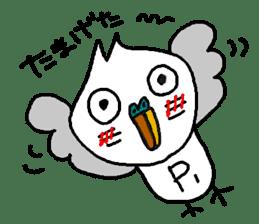 Mybu-family kumamoto dialect sticker #8618399