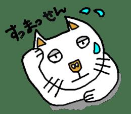 Mybu-family kumamoto dialect sticker #8618400