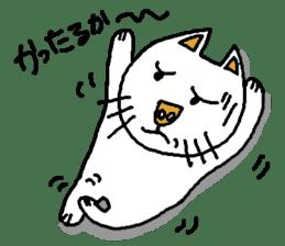 Mybu-family kumamoto dialect sticker #8618401