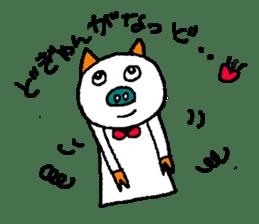 Mybu-family kumamoto dialect sticker #8618402