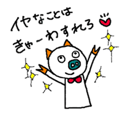 Mybu-family kumamoto dialect sticker #8618403