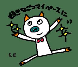 Mybu-family kumamoto dialect sticker #8618404