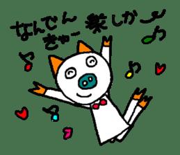 Mybu-family kumamoto dialect sticker #8618405