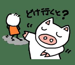 Mybu-family kumamoto dialect sticker #8618406