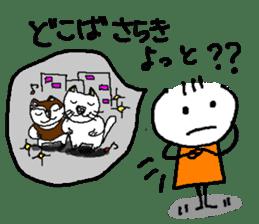 Mybu-family kumamoto dialect sticker #8618407