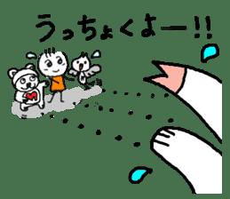 Mybu-family kumamoto dialect sticker #8618409