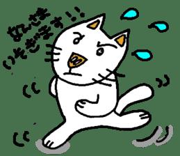 Mybu-family kumamoto dialect sticker #8618410