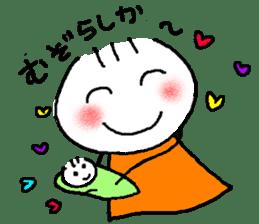 Mybu-family kumamoto dialect sticker #8618412