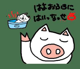 Mybu-family kumamoto dialect sticker #8618414
