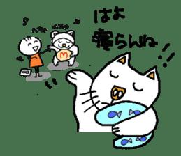 Mybu-family kumamoto dialect sticker #8618415