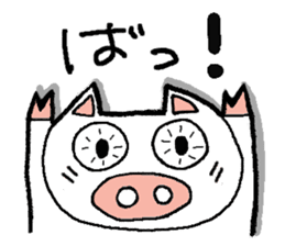 Mybu-family kumamoto dialect sticker #8618416