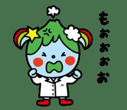 star&earth sticker #8626100