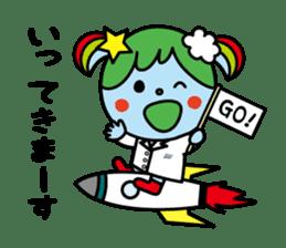 star&earth sticker #8626108