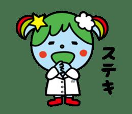 star&earth sticker #8626125