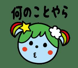star&earth sticker #8626133