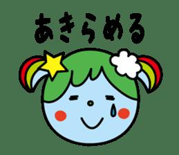 star&earth sticker #8626135