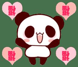 Full of panda! sticker #8628030