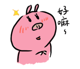 PONPONG the pig and her friends sticker #8631783