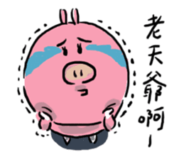 PONPONG the pig and her friends sticker #8631795