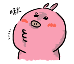 PONPONG the pig and her friends sticker #8631811